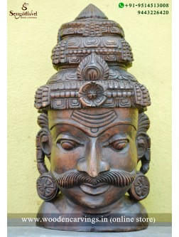 Lord Ayyanar (Bust)- The village based God(the protector of village people, crops and cattle)